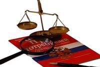Соблюдение прав потребителей на торговом предприятии
